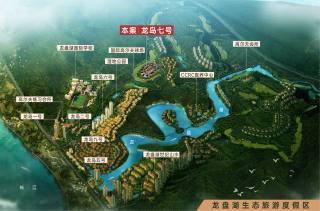 (猇亭区)龙盘湖·中国墅5室3厅5卫500万411m²出售