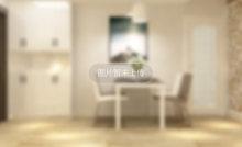 虹桥国际公寓